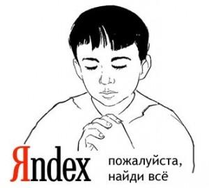 Интервью с Садовским