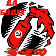 Да здравствует сео революция!