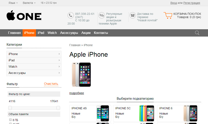 apple_site