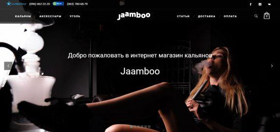 jaambo