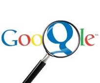 Google месть